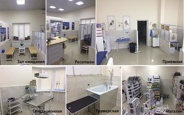Клиника Доверие на Циолковского